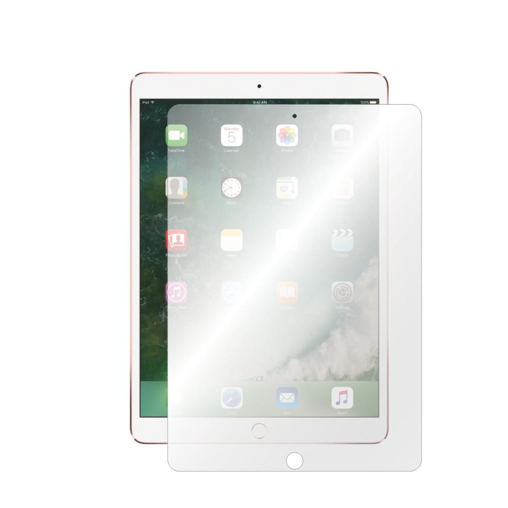 Folie de protectie Smart Protection Apple iPad Pro 10.5 - doar-display imagine