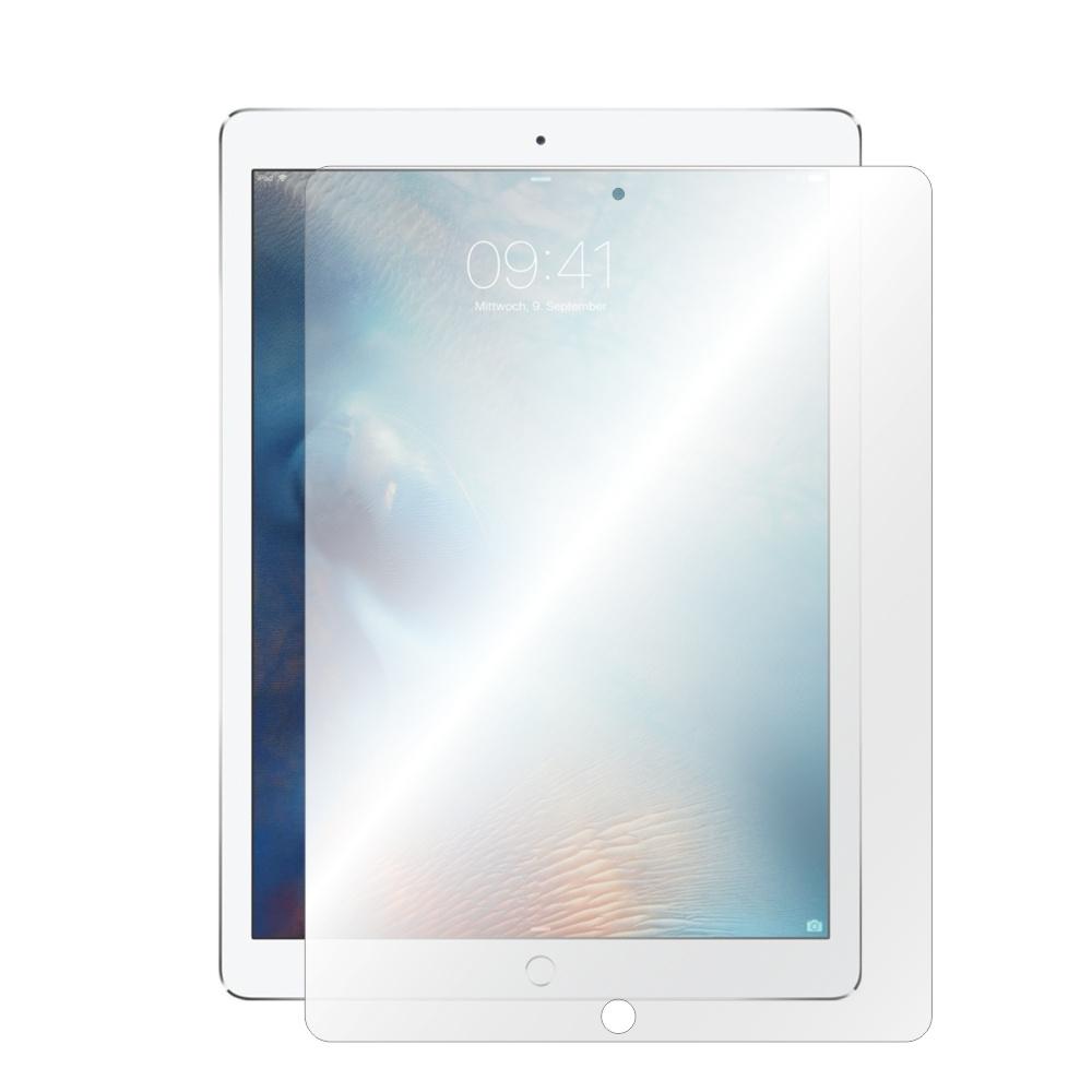 Folie de protectie Smart Protection Apple iPad Pro 12.9 - doar-display imagine