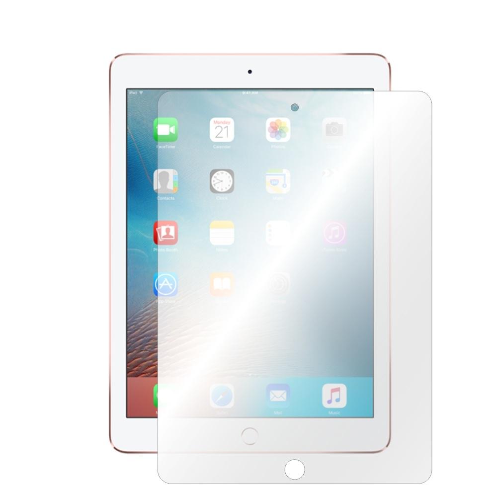 Folie de protectie Smart Protection Apple iPad Pro 9.7 - doar-display imagine