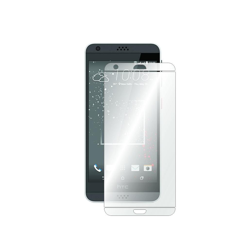 Folie de protectie Smart Protection HTC Desire 630 - doar-display imagine