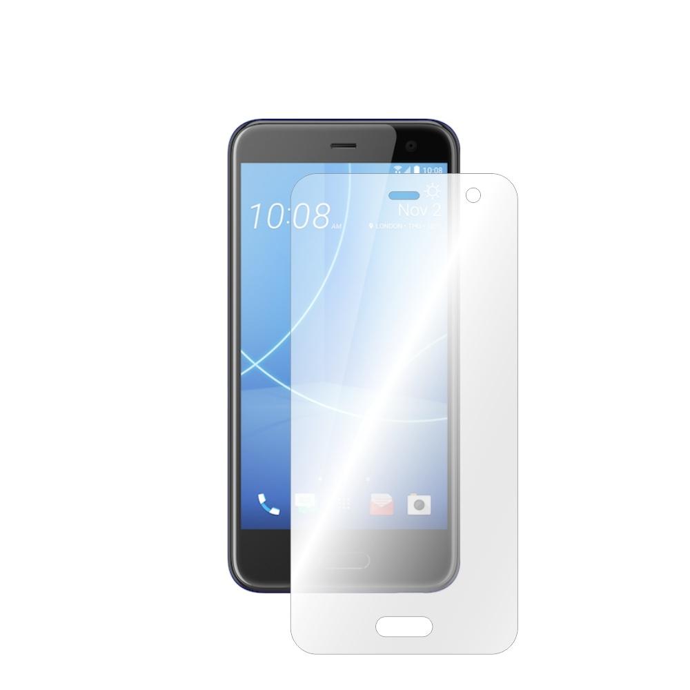 Folie de protectie Smart Protection HTC U11 Life - doar-display imagine
