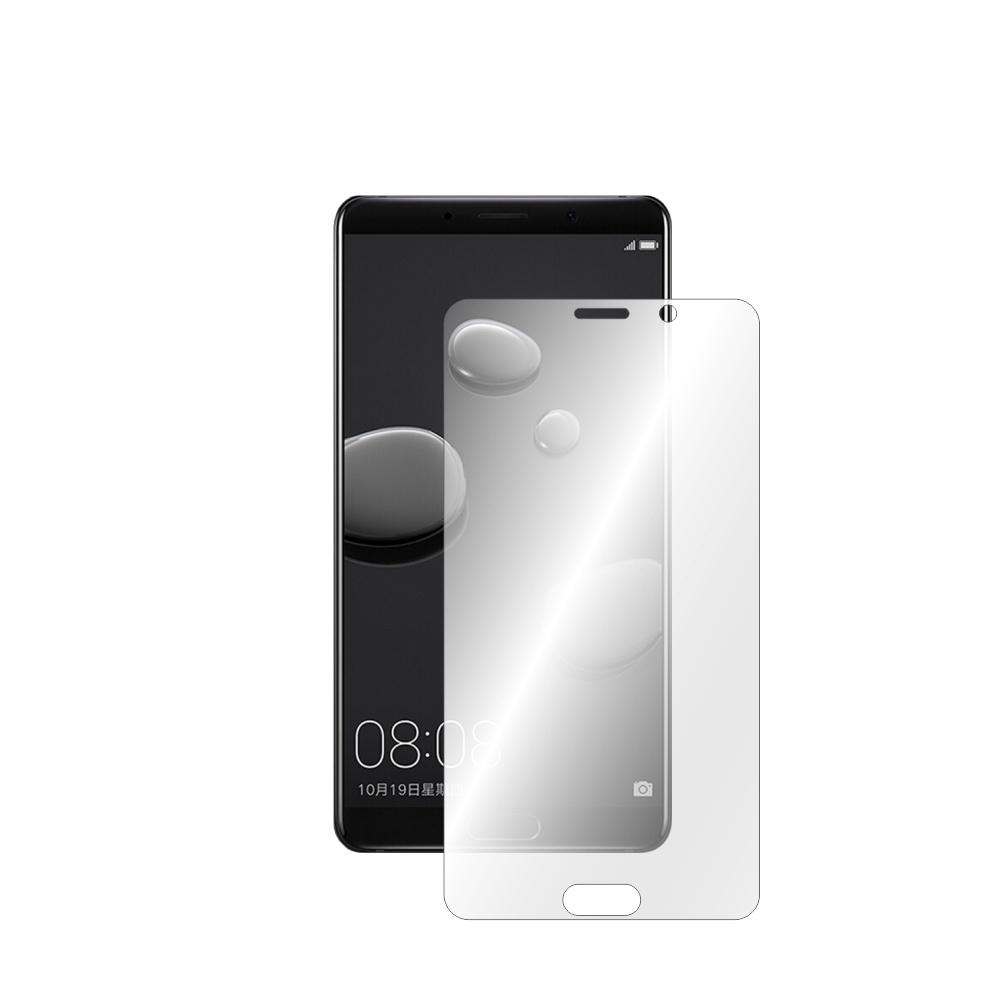 Folie de protectie Smart Protection Huawei Mate 10 - doar-display imagine