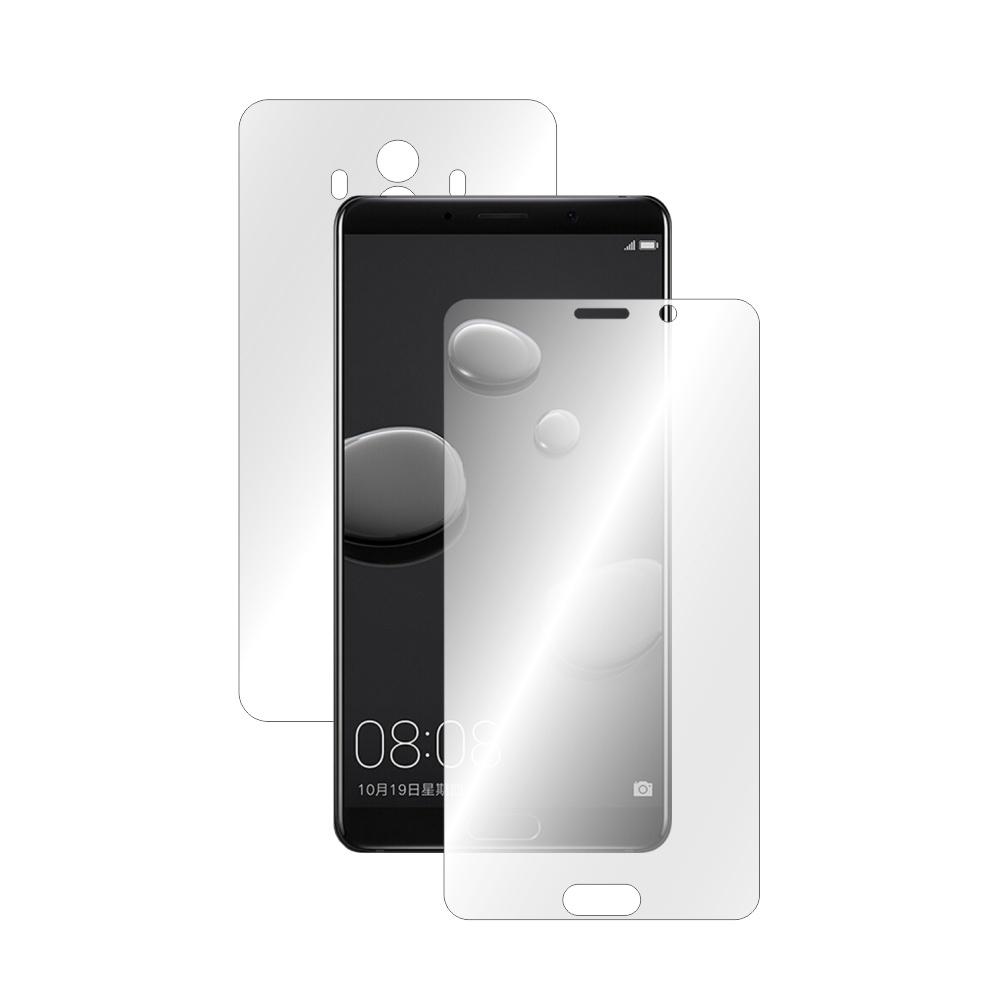 Folie de protectie Smart Protection Huawei Mate 10 - fullbody-display-si-spate imagine