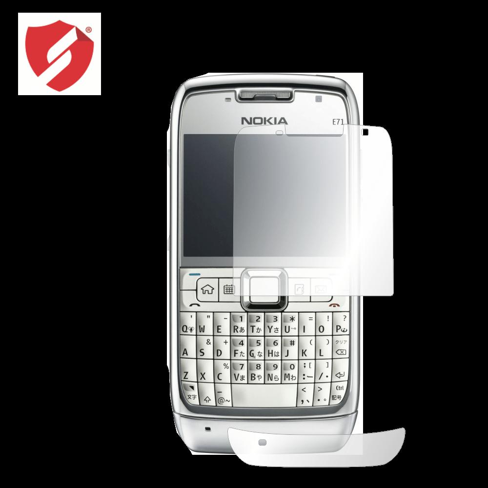 Folie de protectie Smart Protection Nokia E71 - doar-display imagine