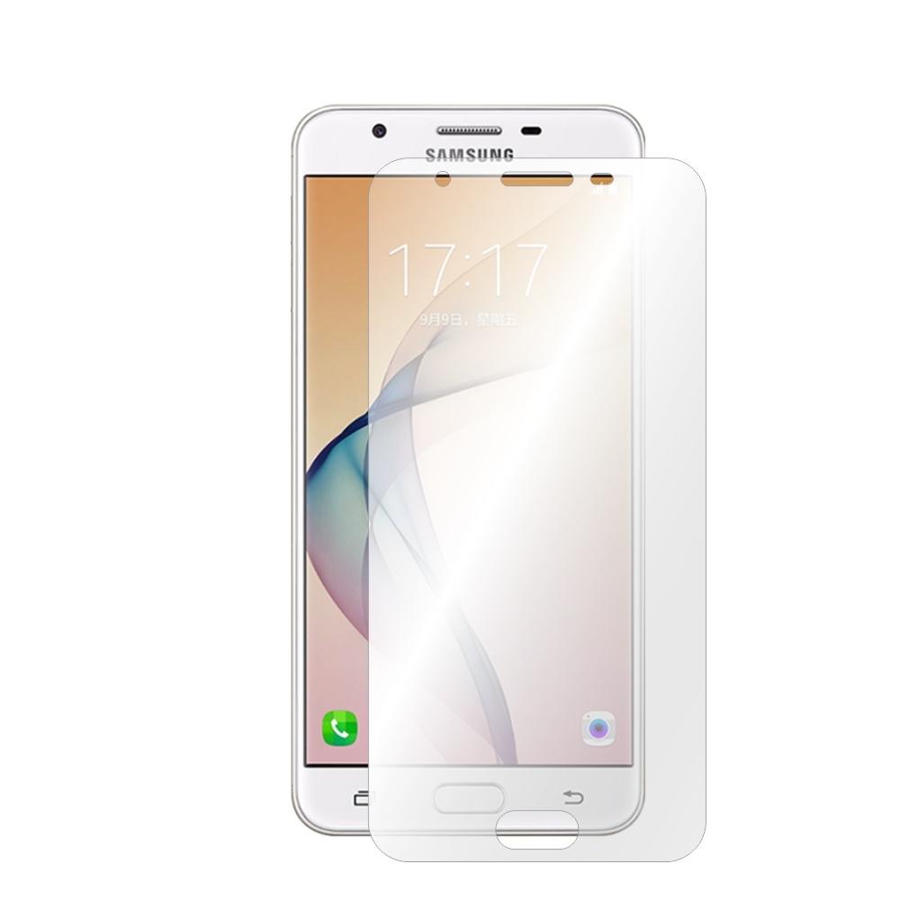 Folie de protectie Smart Protection Samsung Galaxy On5 2016 - doar-display imagine