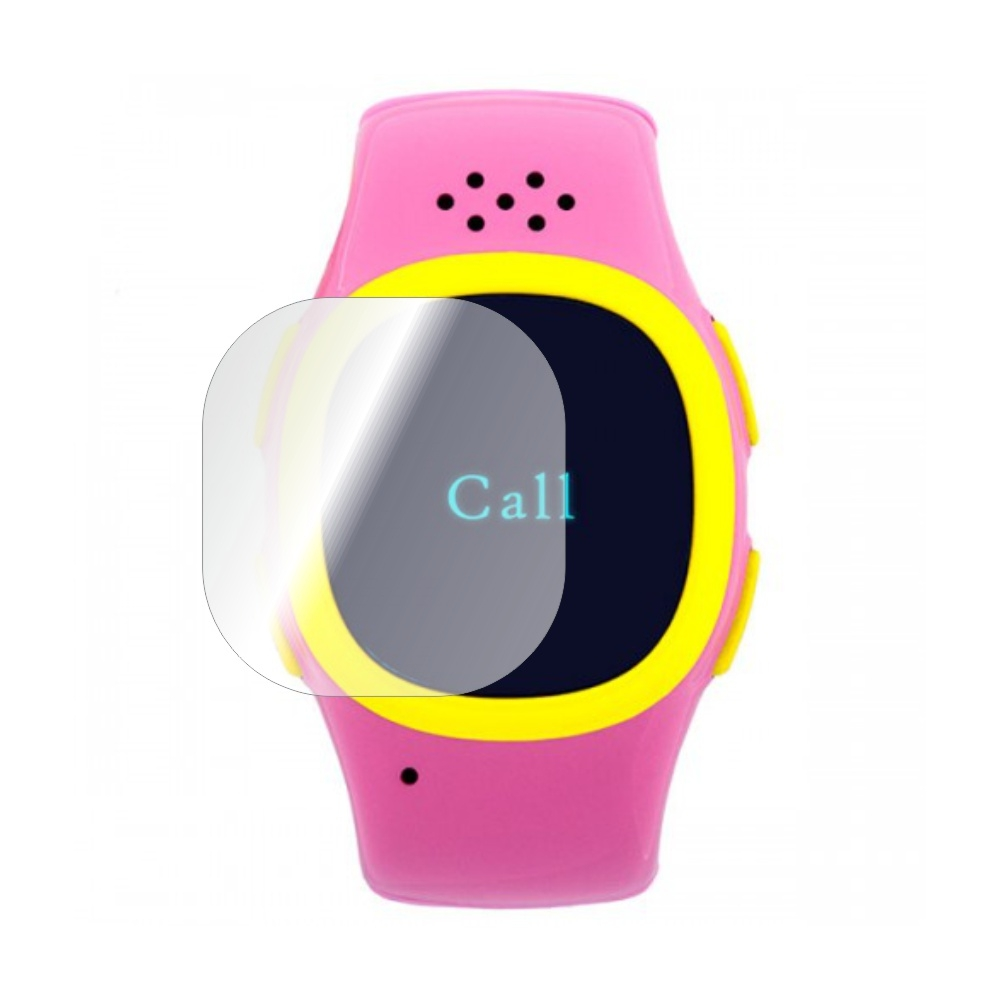 Folie de protectie Smart Protection Smartwatch Vonino KidsWatch S2 - 4buc x folie display imagine