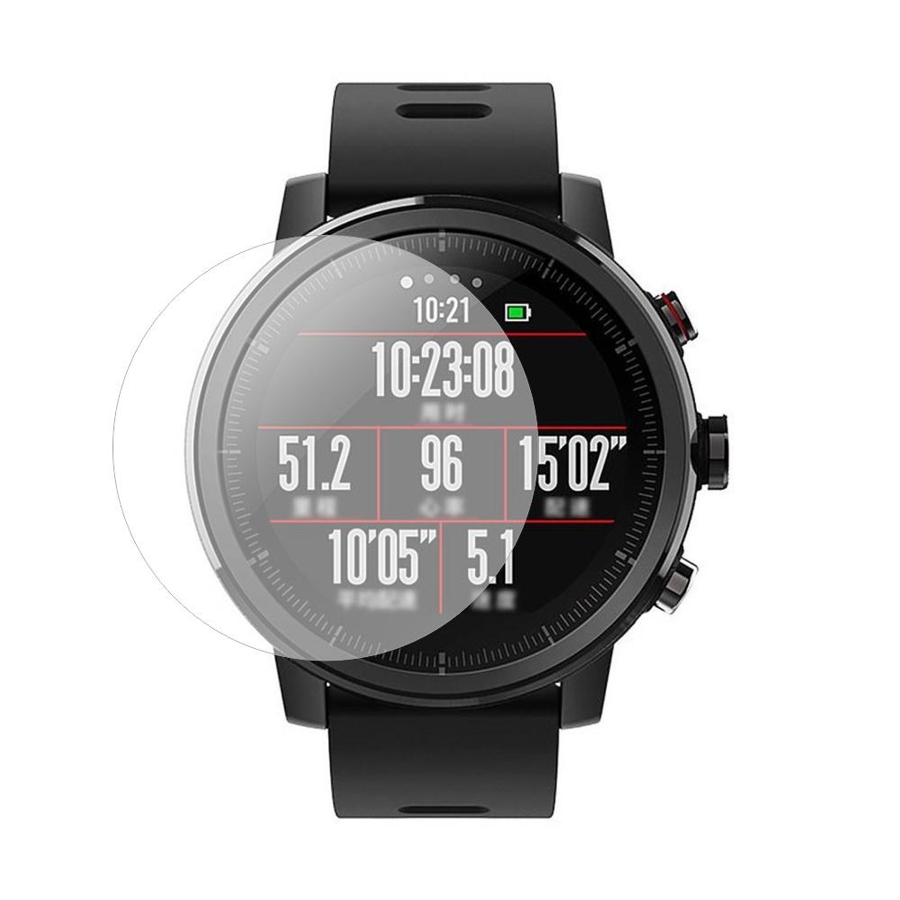 Folie de protectie Smart Protection Smartwatch Xiaomi Amazfit Pace 2 Stratos - 4buc x folie display imagine