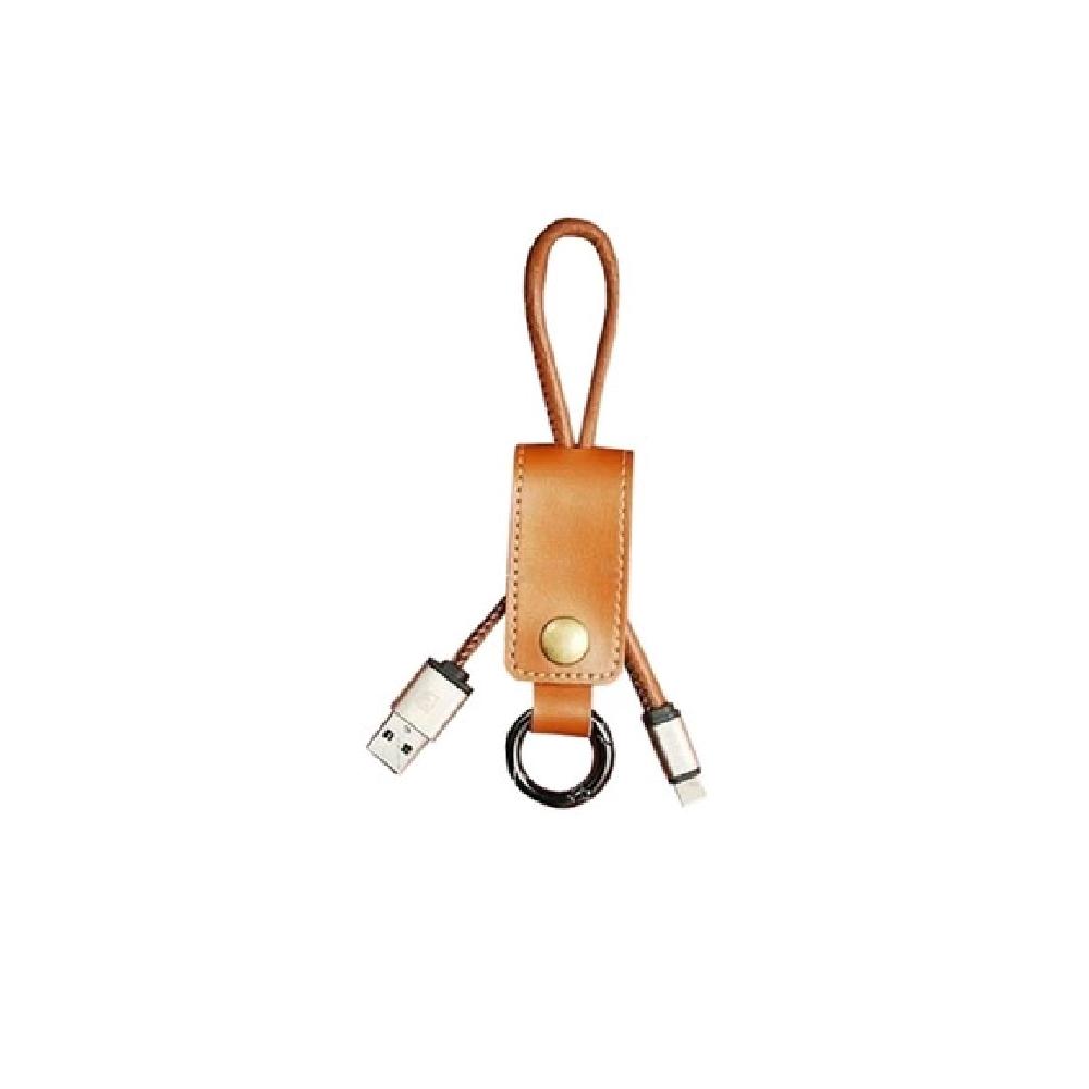 Breloc din piele cu cablu micro USB imagine
