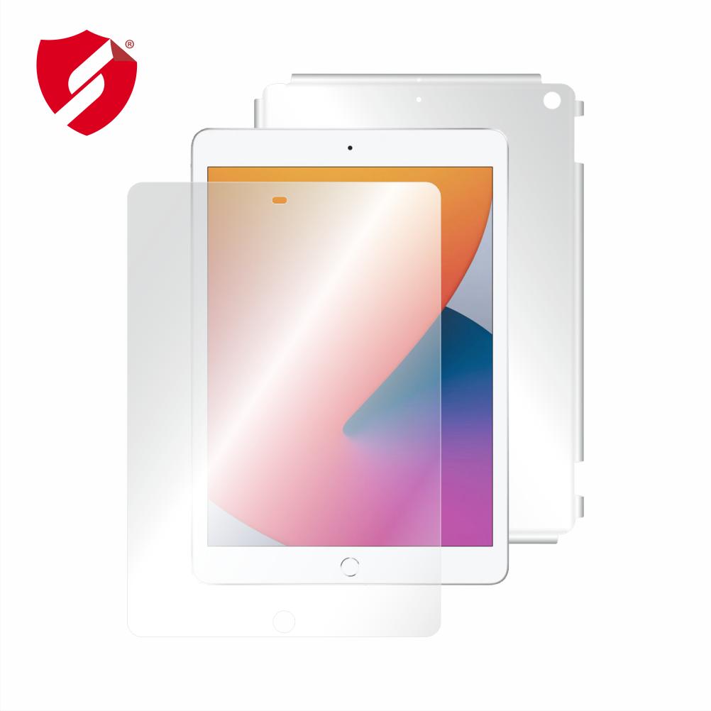 Folie de protectie Smart Protection Tableta Apple iPad 10.2 8th Generation 2020 - fullbody-display-si-spate imagine